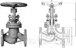 Клапан 15с65нж, 15с65бк - фото 3945